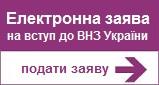 http://www.kogpi.edu.te.ua/images/banners/ez.jpg